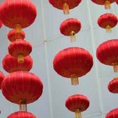 China Familiereis
